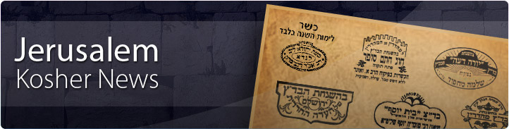 Jerusalem Kosher News