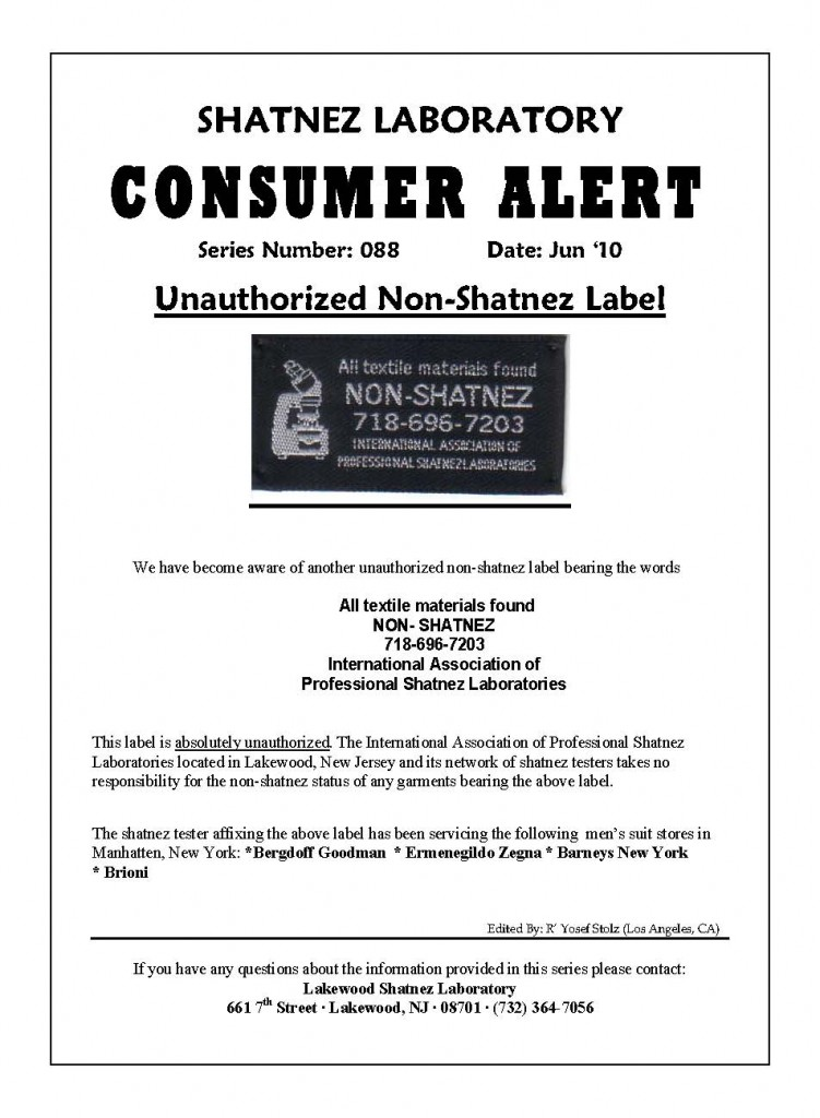 10-jun-unauthorized-label
