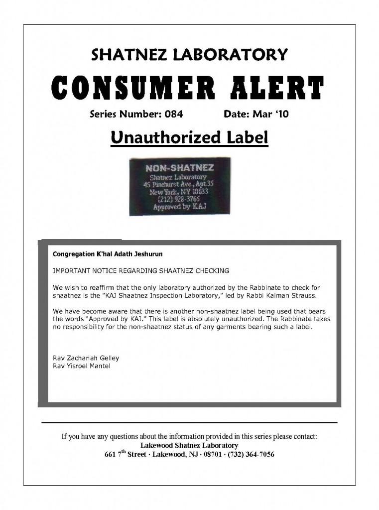 10-mar-unauthorizedshatnez-label