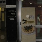 4th floor cafeteria entrance