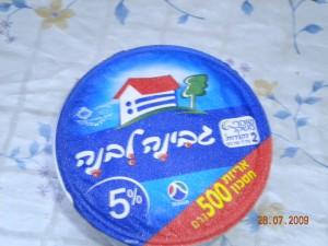 5% cheese - Rav Whitman & Belz hechsher