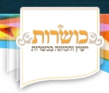 Kosharot logo