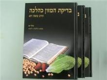 Vaei book