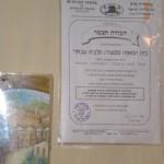 Abadi Cafe Badatz Agudat Yisrael certificate