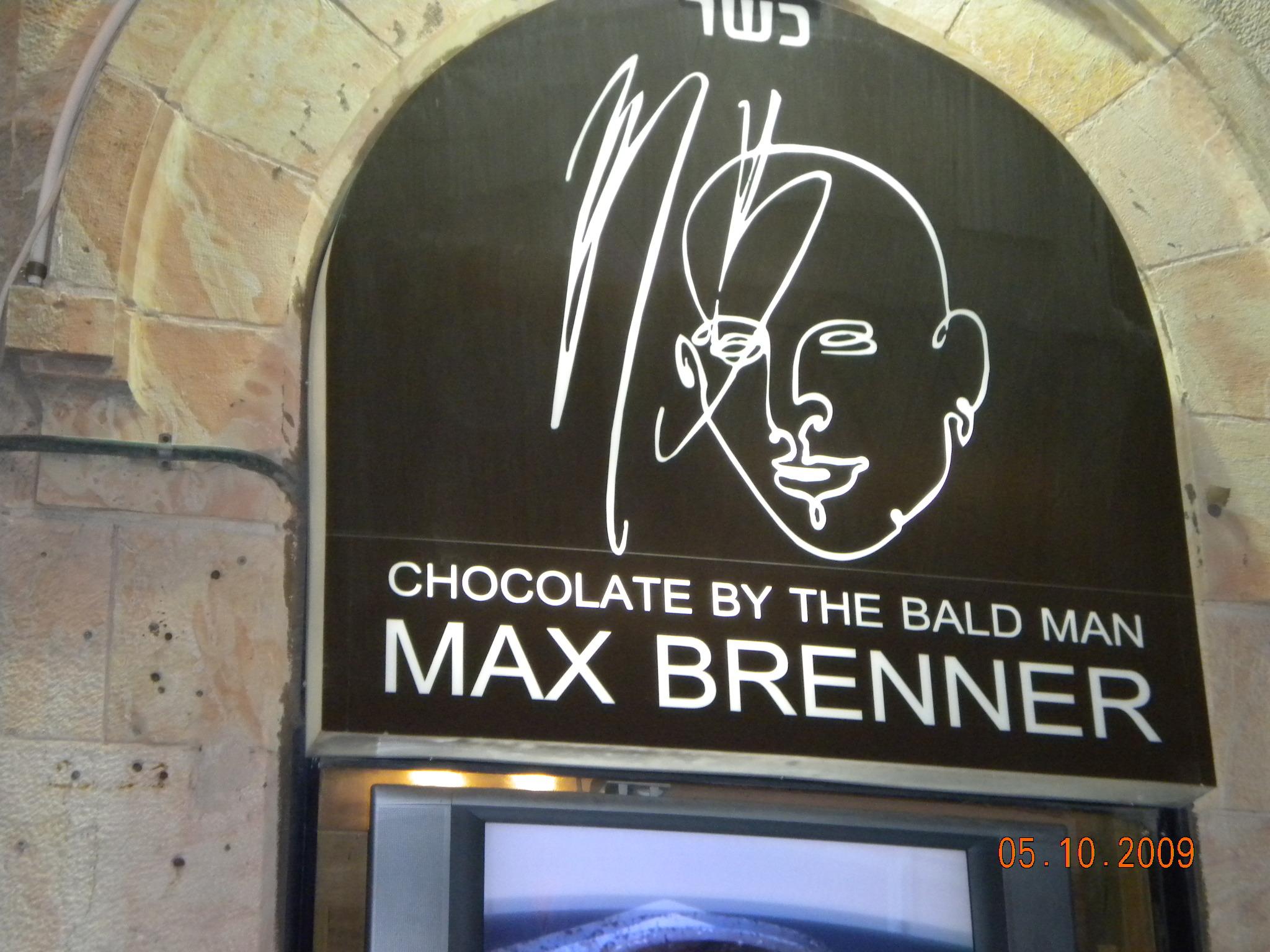Aldo - Max Brenner sign over store entrance