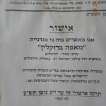 Old Eida paper certificate