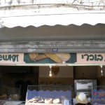 bucharin-bakery-123-jaffa-sign