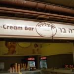 chocolida-ice-cream-shuk