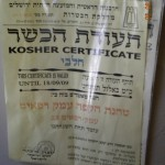 Emek Refaim Coffee Shop - J. Rabbinate