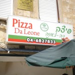 DaLeone Pizza - T. Rabbinate Mehadrin
