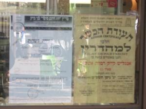 J. Rabbinate Mehadrin - Chatam Sofer Letter - Not a Certificate of Kashrut