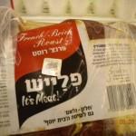 fleish-meat-1