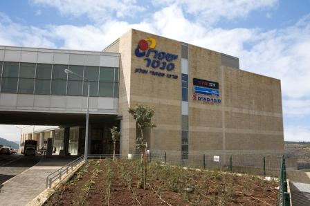 hadassah-ein-kerem-mall-outside1