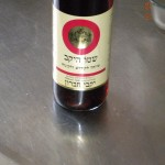 hebon-wines
