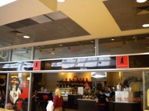 hillel-cafe-hadassah-ek-store-sign-1