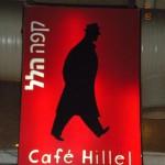 hillel-cafe-logo