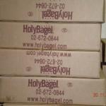 holy-bagel-1