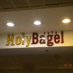 Holy Bagel (food court)