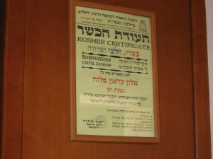 Crowne Plaza Jerusalem Religious Council certificate