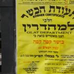jer-rabbinate-mehadrin-yellow1