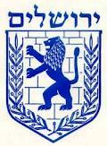 jerusalem municipality logo