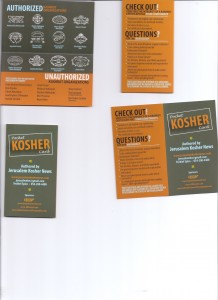 JKN laminated pocket kashrut guide for students and adults alike