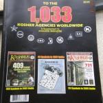 kashrus-magazine-kashrus-guide