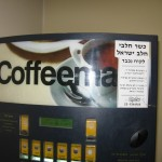 Kosher, dairy, Eida Chareidit products in vending machine