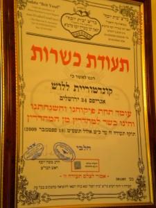 Lalush Bakery Jerusalem