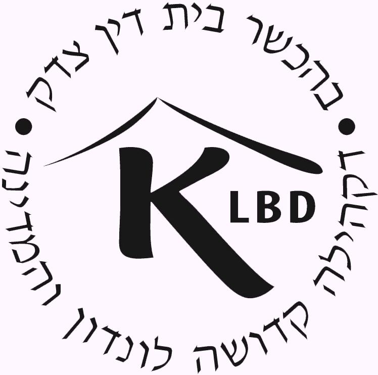 Jerusalem Kosher News Bringing Kosher Standards To The Tzibur Part 2