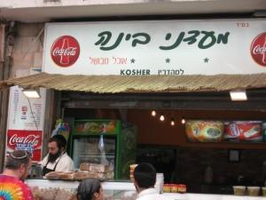 Ma'adanei Binna - Sure looks Mehadrin - No Kashrut Supervision