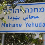 machane-yehuda