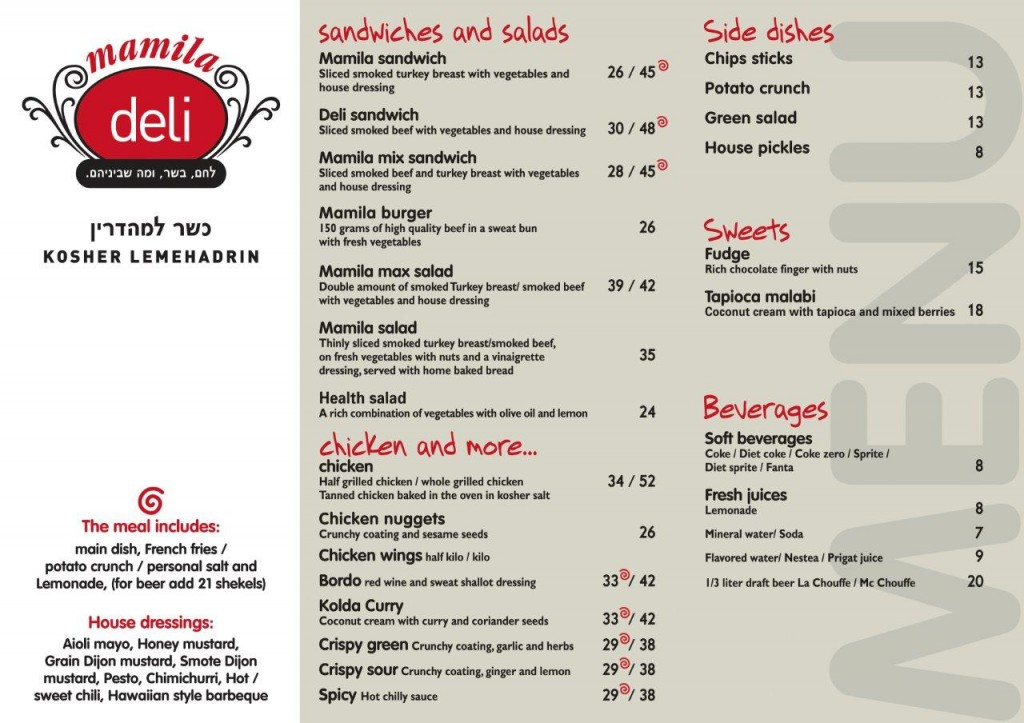 mamila-deli-menu-eng-small