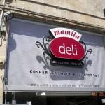 mamila-deli-store-sign