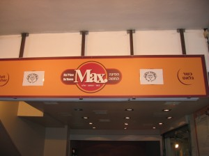 Max's Storefront