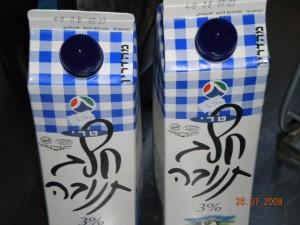 Tnuva 3% mehadrin milk - Rav Whitman & Belz