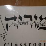 midreshet-moriah
