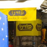 morano-shuk-agrippas-st-store-signs2