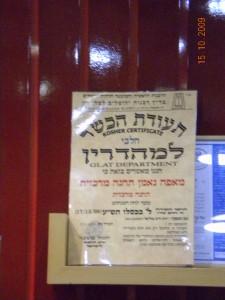 Neeman Cafe J.R. Mehadrin