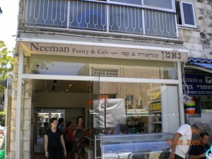 Cafe Ne'eman - J. Rabbinate Mehadrin