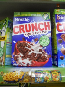 Nestle Crunch - No OU here