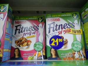 Nestle Fitness - No American hechsher here either