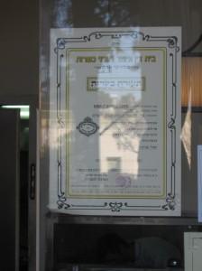 Nina's - Belze – Machzikei Hadas – Mehadrin
