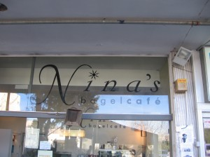 Nina's Storefront