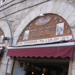 nisans-cafe-jafe-st-by-the-shuk3
