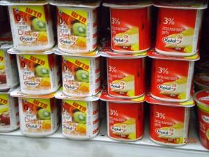 Tnuva non-mehadrin Yoplait yogurts