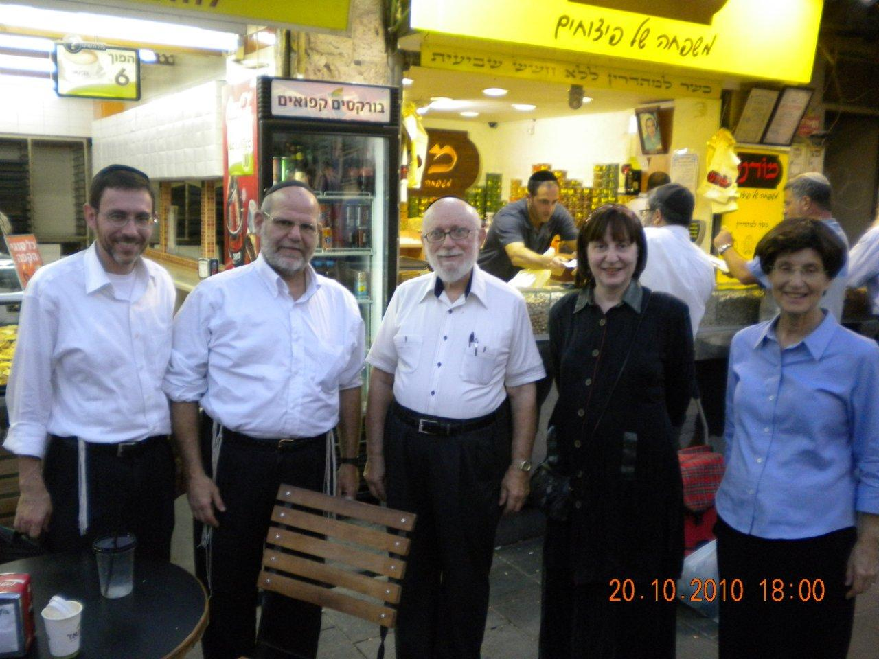 oct-20-2010-shuk-tour-2-small