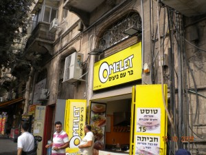 Omlet - J.R. Mehadrin (I cannot find my photo of kashrut sign)