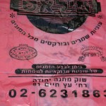 Bags showing Rav Landau and Chatam Sofer hechsher.