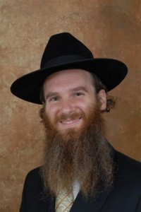 Rabbi Peretz Moncharsh